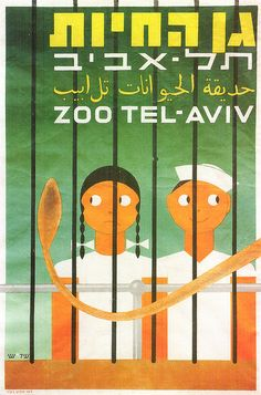 Zoo Tel-Aviv | Flickr - Photo Sharing!