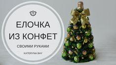 Christmas Tree Food, Christmas Minis, Rustic Christmas, Christmas Treats, Christmas Bulbs, Merry Christmas, Christmas Decorations, Holiday Decor, Wine Cookies