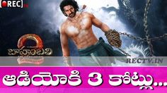 Baahubali 2 audio rights Creates all time industry record ll latest telugu film news updates gossips