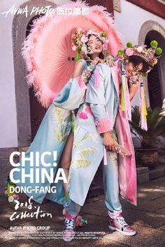 Fashion Couple, Girl Fashion, Fashion Outfits, Fashion Design, Concept Clothing, Vogue Photography, Pre Wedding Photoshoot, Couple Shoot, Chinese Style