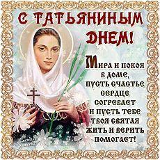 Татьяна Адеева   ВКонтакте