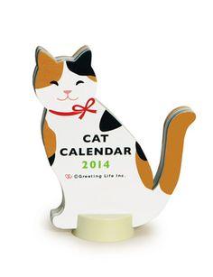 2014 Desk Calendar, Cats