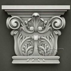 Architectural Antiques, Architectural Elements, Wall Sculptures, Sculpture Art, Cornice Design, Foam Carving, Pillar Design, Floor Molding, Wood Centerpieces