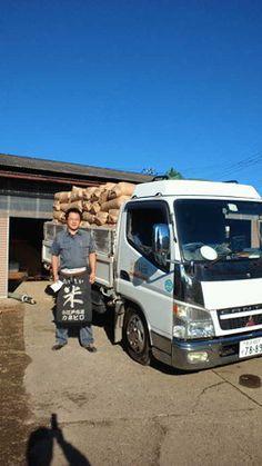五ツ星お米マイスターのいる米屋 川越の 小江戸市場カネヒロは米問屋: おはようございます。川越 五ツ星お米マイスター小江戸市場カネヒロご挨拶