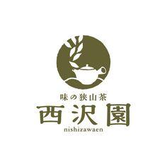 Typo Logo Design, Typography Logo, Logo Branding, Logos, Tea Logo, Coffee Logo, Chinese Logo, Logo Word, Logo Samples