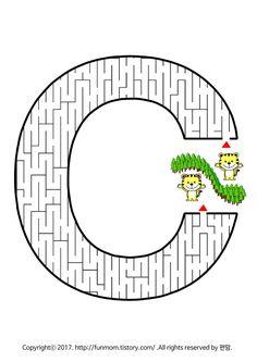 알파벳 미로찾기 활동지:: Maze Worksheet, Worksheets, Coloring Pages, Brain, Puzzle, Symbols, Letters, Games, Quote Coloring Pages
