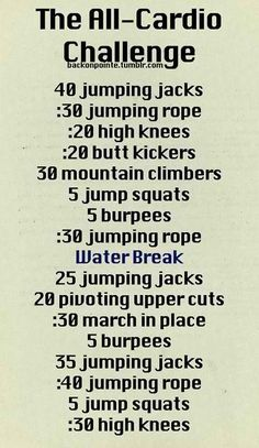I will be doing this challenge for the month of September.  Who is going to join me?  (are you brave enough to take a 'before' photo... just for YOUSELF)?