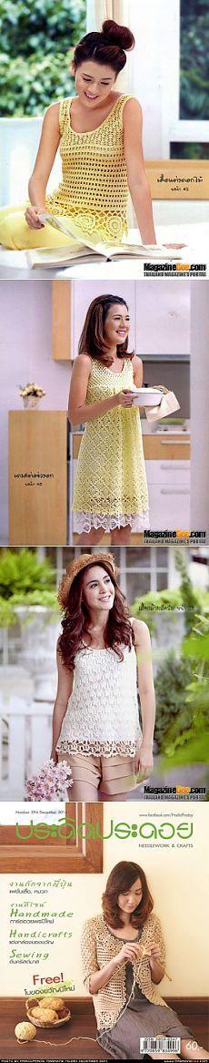 Новые модели из Тайланда. Идеи