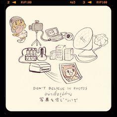 Don't Believe in Photos,Wisut Ponnimit