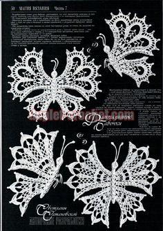 "Crochet magazine ""Duplet"" is amazing. Motif Mandala Crochet, Crochet Butterfly Pattern, Crochet Motifs, Freeform Crochet, Crochet Doilies, Crochet Flowers, Crochet Stitches, Russian Crochet, Irish Crochet"