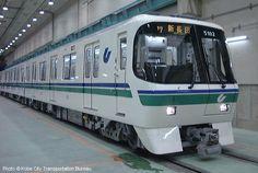 Subway in Kobe, Tokyo
