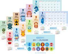osamuのキャラクターブログ-カレンダー