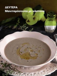 Κάθε Δευτέρα η ομάδα του Olivemagazine.gr σάς δίνει ιδέες για να φτιάξετε το διατροφικό πρόγραμμα της εβδομάδας με τους πιο νόστιμους συνδυασμούς. Pie Dish, Pudding, Dishes, Desserts, Food, Tailgate Desserts, Deserts, Custard Pudding, Tablewares