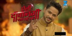 Aisi Deewangi Dekhi Nahi Kahi 16th June 2017 Full Episode 20
