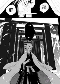 Haikyuu Manga, Haikyuu Funny, Haikyuu Fanart, Bleach Characters, Haikyuu Characters, Haikyuu Ushijima, Miya Atsumu, Bokuaka, Anime One