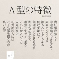 Suits Quotes, Japanese Quotes, Famous Words, Keep In Mind, New Words, Proverbs, Sentences, Life Lessons, Mindfulness