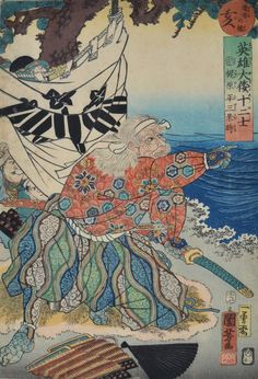 Kuniyoshi, Japanese Heroes for the Twelve Signs Boar - Kajiwara Heizo Kagetoki