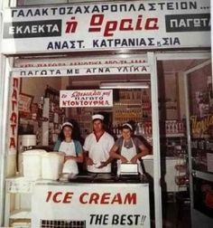 Το σημείο συνάντησης όλης της Θεσσαλονίκης, το παγωτατζίδικο Ωραία, στην Κούσκουρα (προς Τσιμισκή) Greece History, Thessaloniki, Athens Greece, My Town, Urban Photography, Macedonia, Greece Travel, Shop Signs, Old Photos
