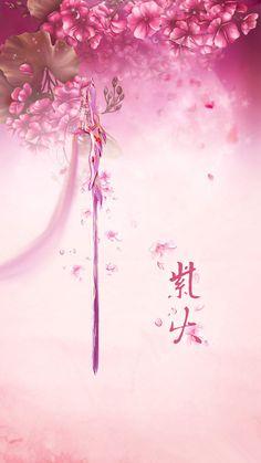 霹雳兵器谱 - 美图欣赏 - 妖道角