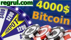 cel mai bun castig bitcoin