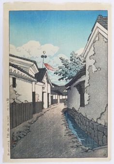 "Kawase Hasui ""Carp Windsock"" Japanese Woodblock"