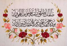 Zâlimin zulmü var ise mazlumun Allâh'ı var Bunda cevr etmek kolaydır yarın Hakk'ın dîvânı var.  - Cevr: Eziyet, haksızlık, zulüm.