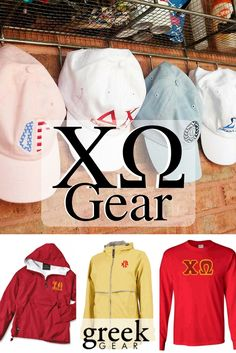 Greek Gear is the place to shop for Chi Omega gear and gifts. Check out our t-shirts, long sleeve tees, hats, jackets, sweatshirts, accessories and more!