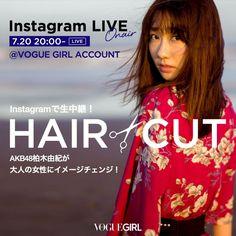 インスタLIVEでヘアカットの様子を生配信AKB48柏木由紀が大胆イメチェンでモードに変身
