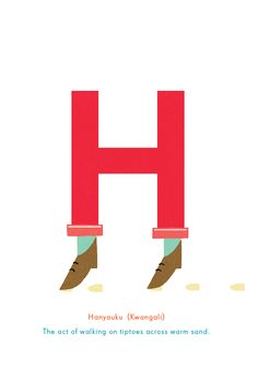 "H is for ""Hanyauku"": Kwangali for the act of walking on tiptoes across warm sand. #typography"