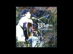 ▶ 김광석 노래이야기(1996)[Full album] - YouTube