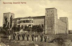 Αμυντικός Στρατών Άρτης, δεκαετία 1910 Greek Islands, Greek Isles