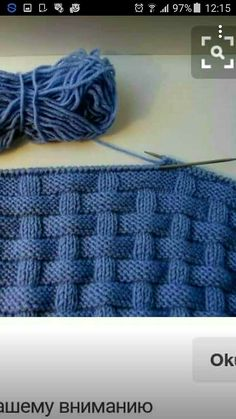 Best 12 Entrelac knitting looks scary, but trust me, you can handle it! Here are… Best 12 Entrelac knitting looks scary, but trust me, you can handle it! Here are some tips to help your first venture into entrelac be a success. Baby Knitting Patterns, Knitting Stiches, Knitting Charts, Crochet Stitches, Stitch Patterns, Knit Crochet, Crochet Patterns, Kids Knitting, Weaving Patterns