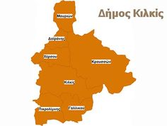 ΓΝΩΜΗ ΚΙΛΚΙΣ ΠΑΙΟΝΙΑΣ: Συνεδριάζει το δημοτικό συμβούλιο Κιλκίς, την Δευτ...