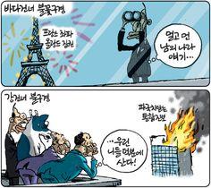 [김용민의 그림마당]2012년 5월 8일