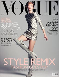 Cover with Anais Pouliot May 2013 of TH based magazine Vogue Thailand from Condé Nast Publications including details. Vogue Covers, Vogue Magazine Covers, Fashion Magazine Cover, Fashion Cover, Magazine Cover Design, Vanity Fair, Magazin Covers, Magazine Mode, Mode Editorials