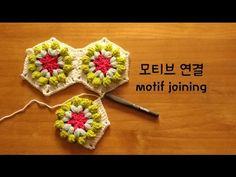 (코바늘)헥사곤 모티브 - (crochet) Hexagon motif - YouTube