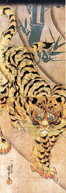 Utagawa Kuniyoshi (歌川 国芳), January 1797 - April was one of the last great masters of the Japanese ukiyo-e style of woodblock prints and painting. He is associated with the Utagawa school. Art And Illustration, Illustrations, Samurai, Japanese Tiger, Art Chinois, Art Asiatique, Tiger Art, Big Tiger, Kuniyoshi