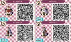 Assassin's Creed QR Code #animalcrossing #acnl