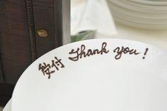 「デザート」の時間を使ってやりたい*ゲストへのおもてなしと可愛いサプライズまとめ♡にて紹介している画像