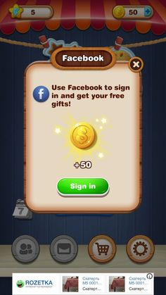 Game GUI Connect FB Popup #game #gui #connect #fb #popup Game Gui, Game Concept Art, Word Games, Mobile Game, Nintendo Consoles, App Design, Free Gifts, Connection, Popup