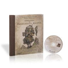 """The Story of the Magic Flute""  http://bookstore.enthusiast.bg/product/386/prikazka-za-valshebnata-fleyta.html  http://www.themagicflute.bg/"