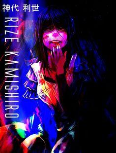 Rize - Tokyo Ghoul Juuzou Suzuya, Tsukiyama, Kaneki, Tokyo Ghoul Rize, Horror, Neymar Jr, Dragon Age, Yandere, Dark Fantasy