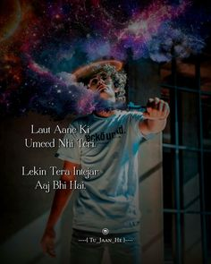 Baba Khan, Inspirational Poems, Gulzar Quotes, My Diary, True Love Quotes, Dil Se, Deep Words, Deen, Attitude Quotes