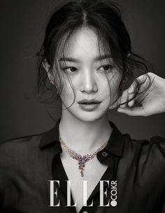 Shin Min Ah Shines Brighter than Gems in 'LOVE&ANIMAL' Masterpiece Collection Pictorial! | Koogle TV