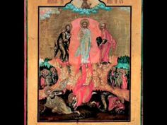 Trisagion: Orthodox Chant; Mt Athos, Byzantine style. Soldiers of Christ.