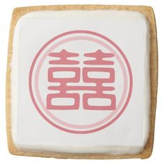 Double Happiness • Round Square Sugar Cookie #bridalshower #pink #catering #cookies #wedding #asian #chinese