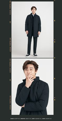 Park Seo Joon Abs, Park Seo Jun, Park Seo Joon Instagram, Handsome Korean Actors, Boys Wallpaper, Kdrama Actors, Male Photography, K Idol, Baby Daddy