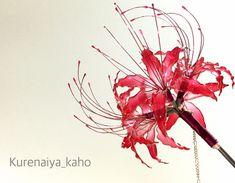 曼珠沙華 (彼岸花)の簪