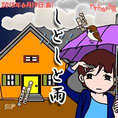 きょう(19日)の天気は「時おり雨+涼しい」。厚い雲に覆われて、時おり雨が降る見込み。午前中は北寄りの風が強めに吹くこともありそう。気温は朝からあまり上がらず、最高気温は木曽町で20度くらいの予想。