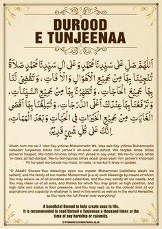 Durood-e-tunjeenaa